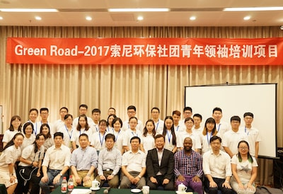 Green Road, an Environmental Event for University Students in China